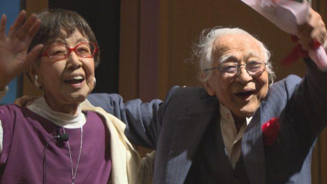 「笑う101歳×2」メイン